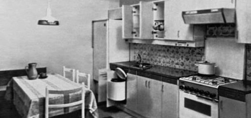 Стильность в освещении кухни: ломаем стереотипы